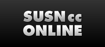 SUSN endlich online