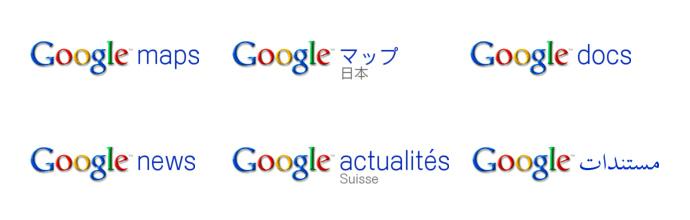 Einheitliche Google Logos