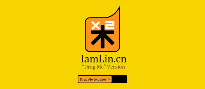 i-am-lin