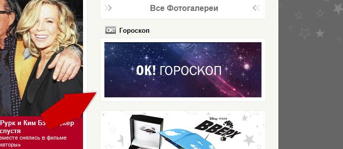 Screenshot Teaser Horoskop OK! Russland